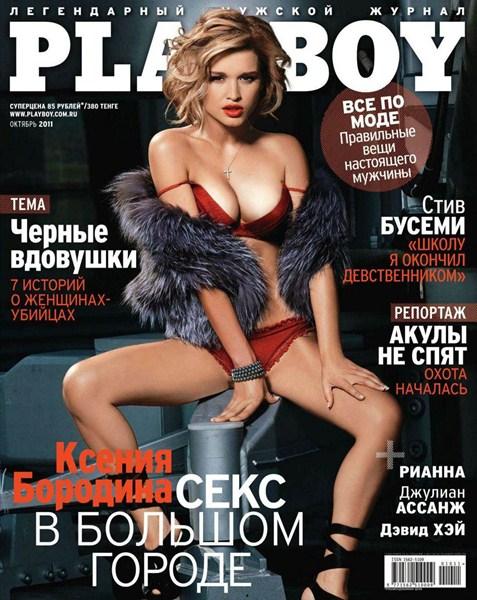 smotret-onlayn-video-russkie-znamenitosti-v-pleyboe