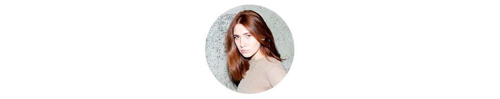 редактор отдела «Стиль жизни» Алина Григалашвили