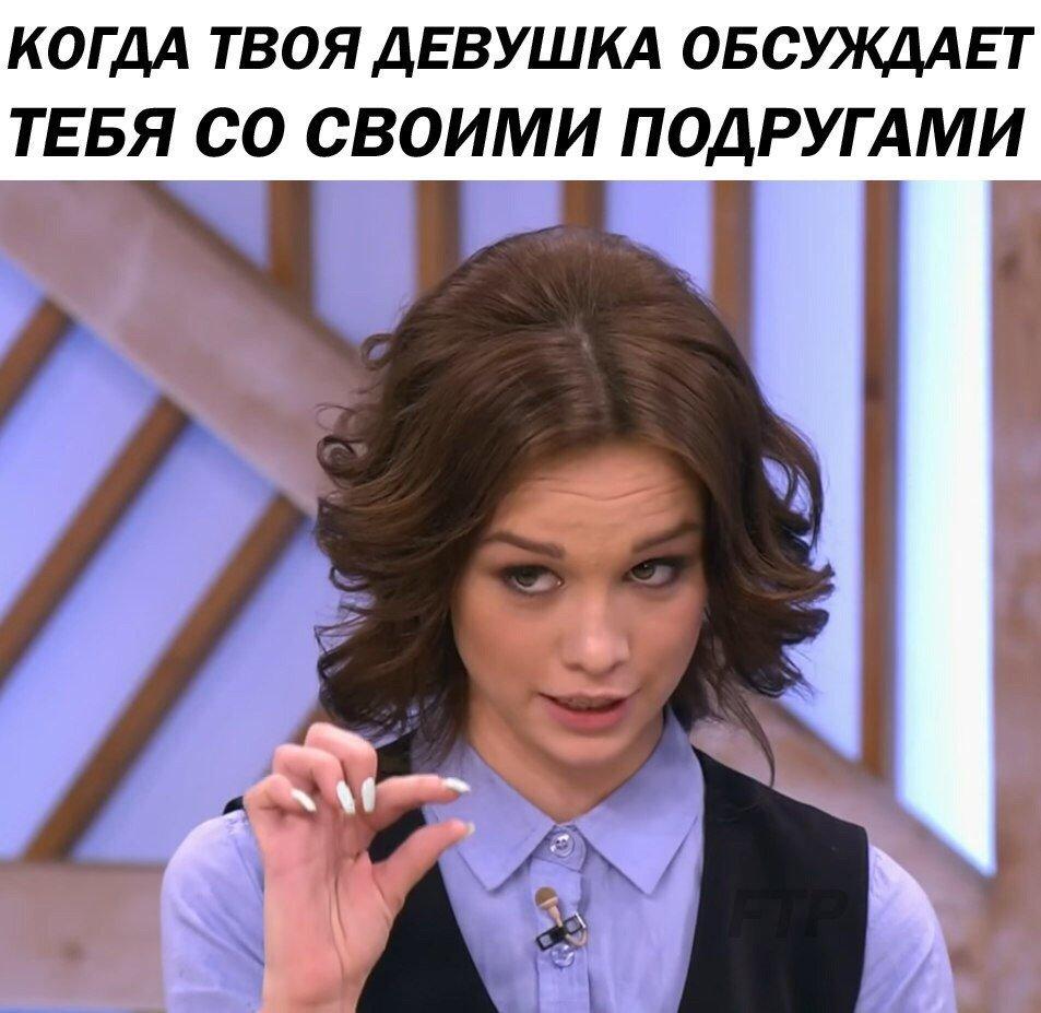 Диана Шурыгина Кто такая