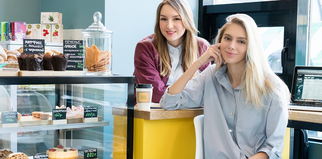 Место недели: кофейня «Кофе Бюро»