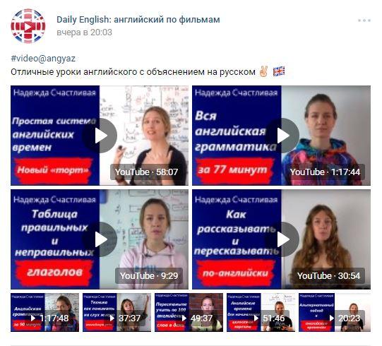 новости на английском ютуб