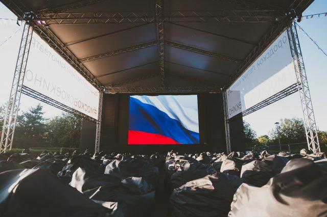 30 бесплатных кинотеатров под открытым небом раскроются встолице 1августа