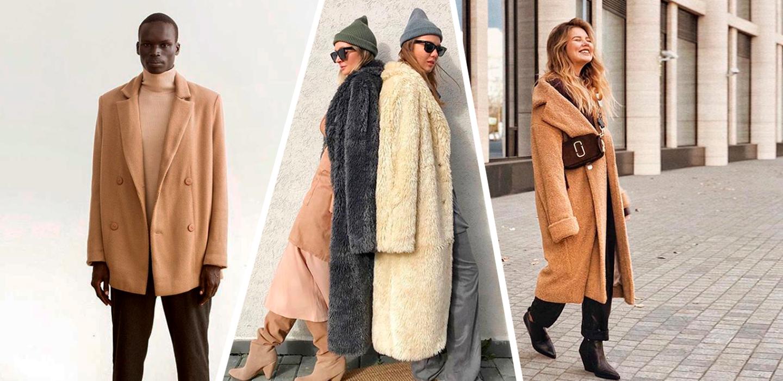 10 важных советов, как модно одеться этой зимой